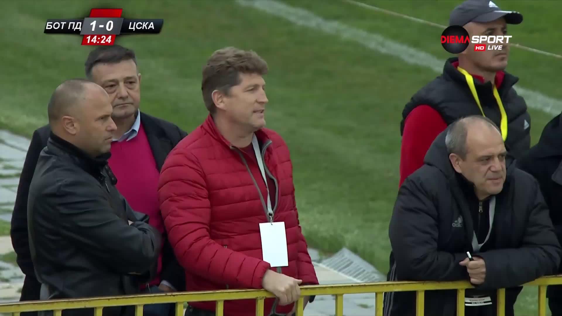 Ръководството на ЦСКА гледа мача от странно място
