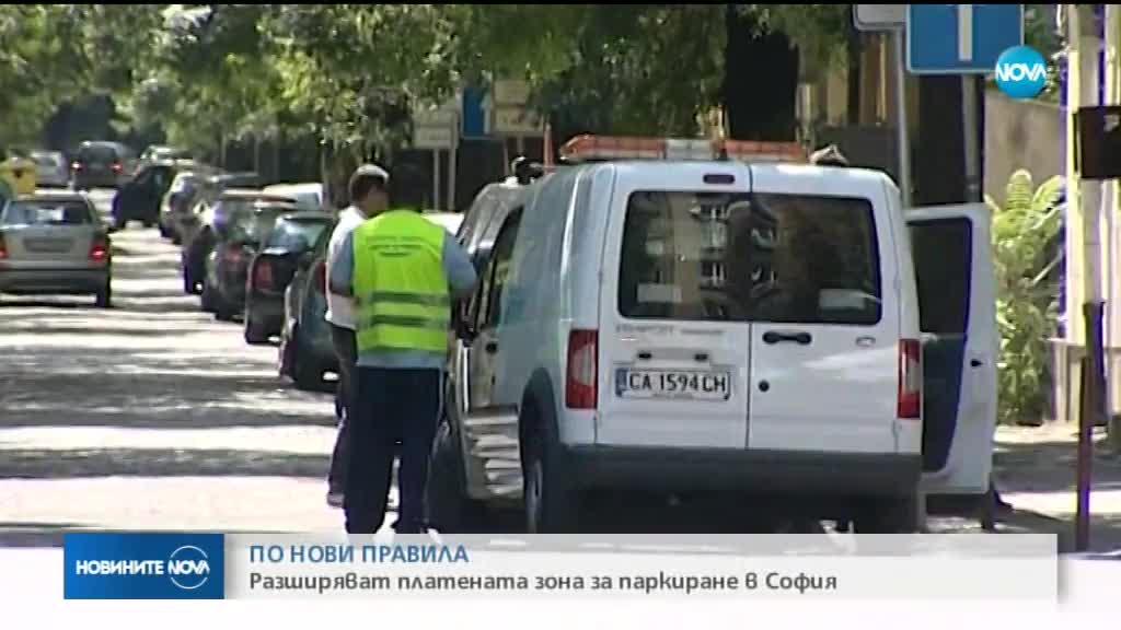Нови правила за паркирането в София