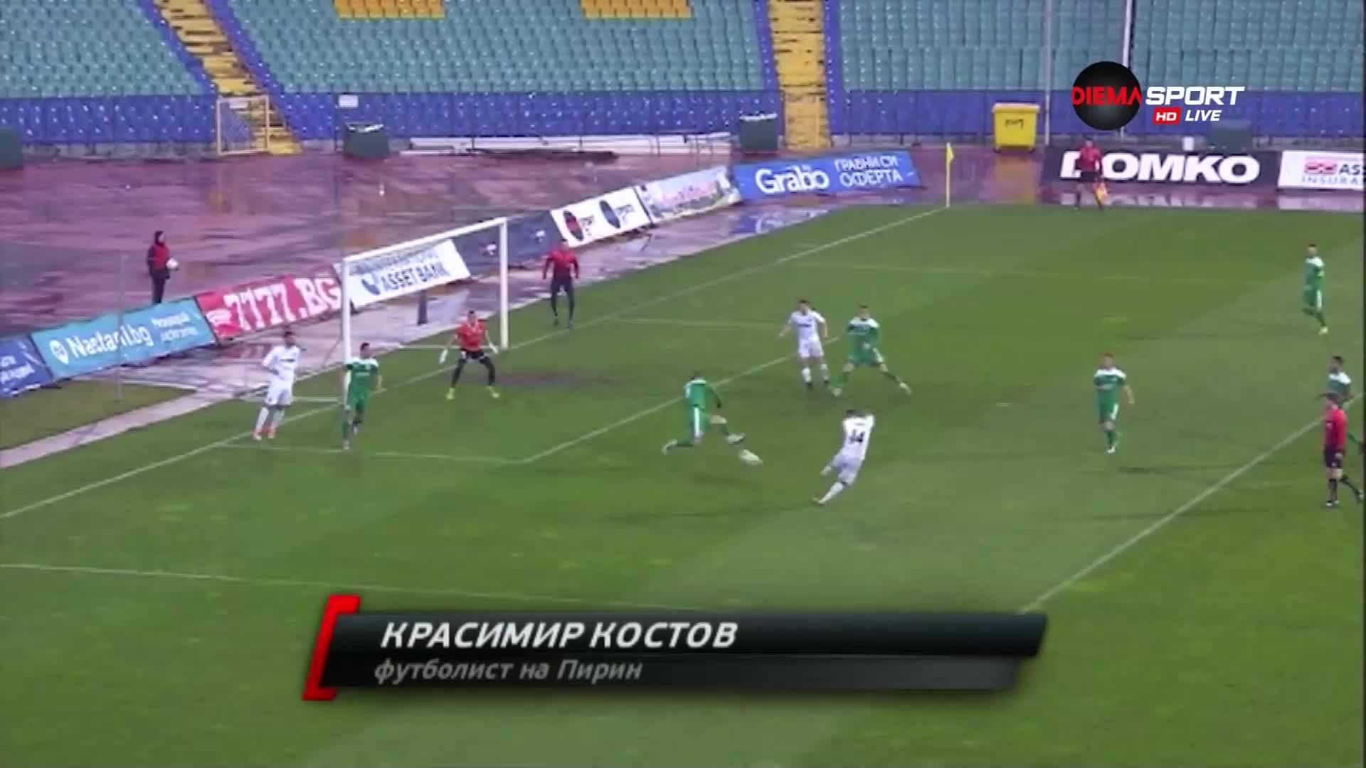 Спасяване на Красимир Костов срещу Славия