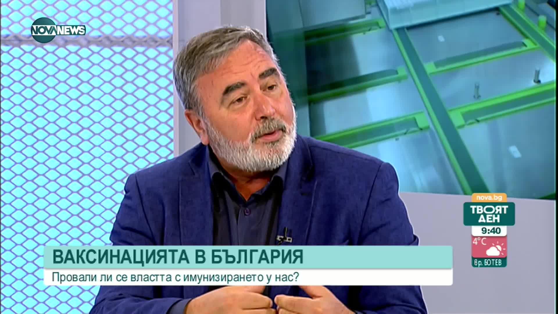 Доц. Кунчев: Предложил съм задължителната ваксина