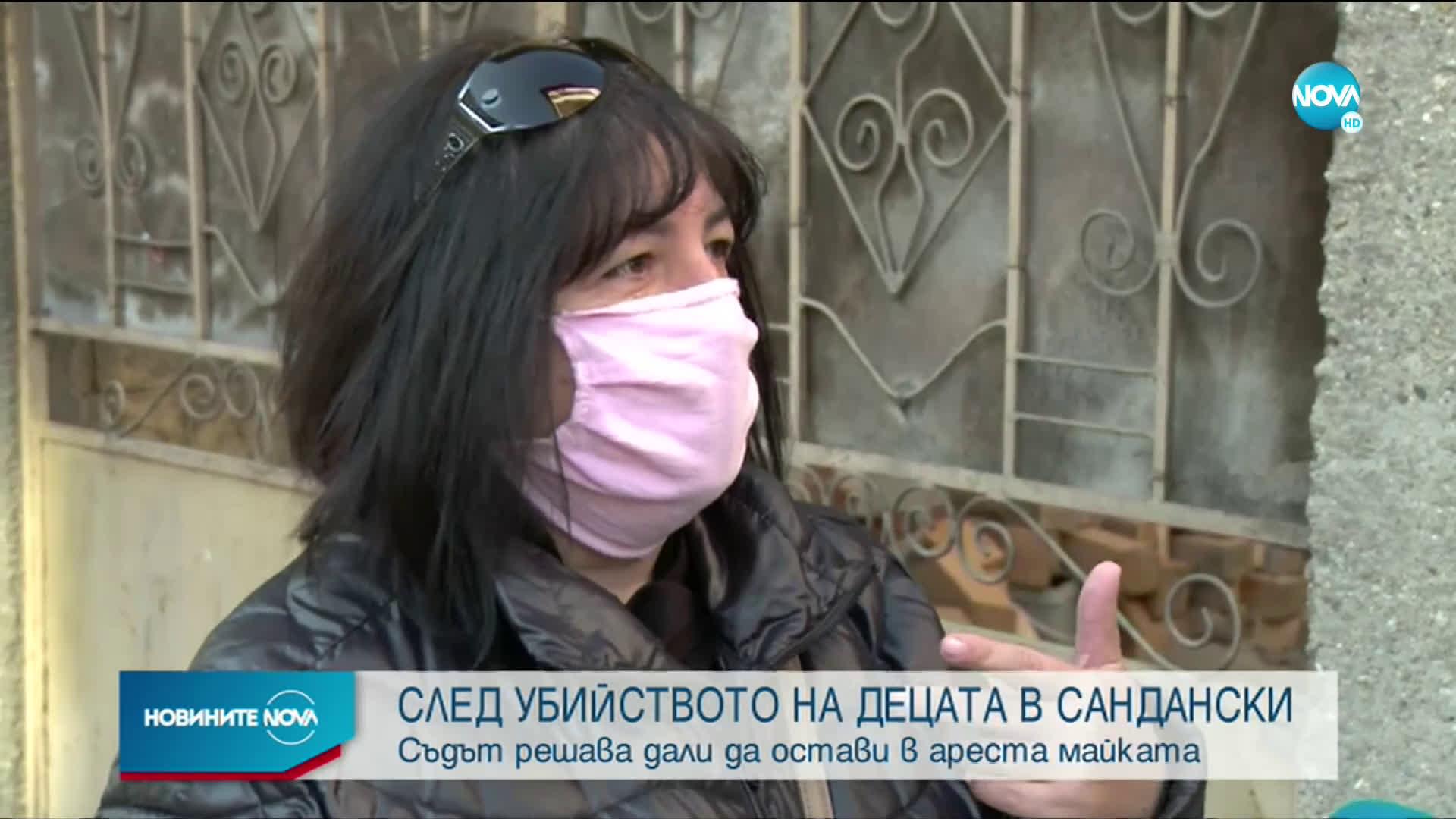 Майката от Сандански, задържана за смъртта на двете й деца, се изправя пред съда
