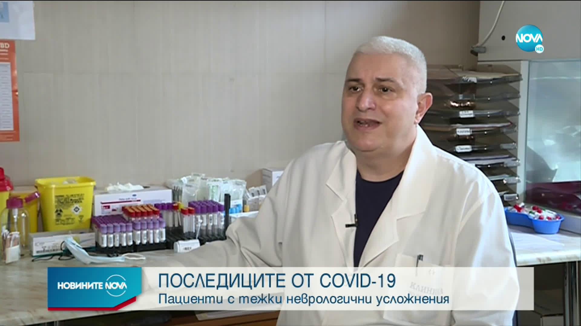 Новините на NOVA (27.01.2021 - централна емисия)