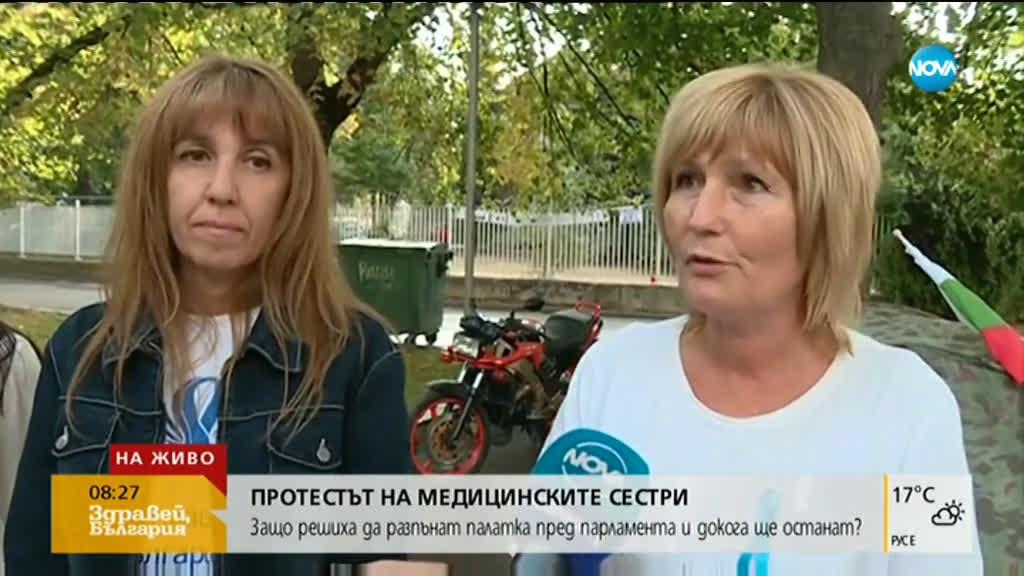 Протестите продължават: Медиците посрещат депутатите с палатков лагер