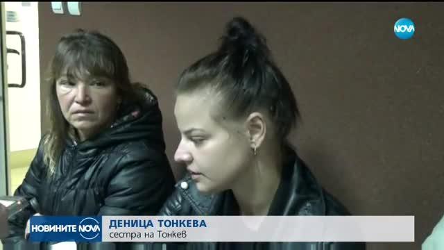ПОД ГАРАНЦИЯ: Пуснаха на свобода сина на убития бизнесмен от Виноградец