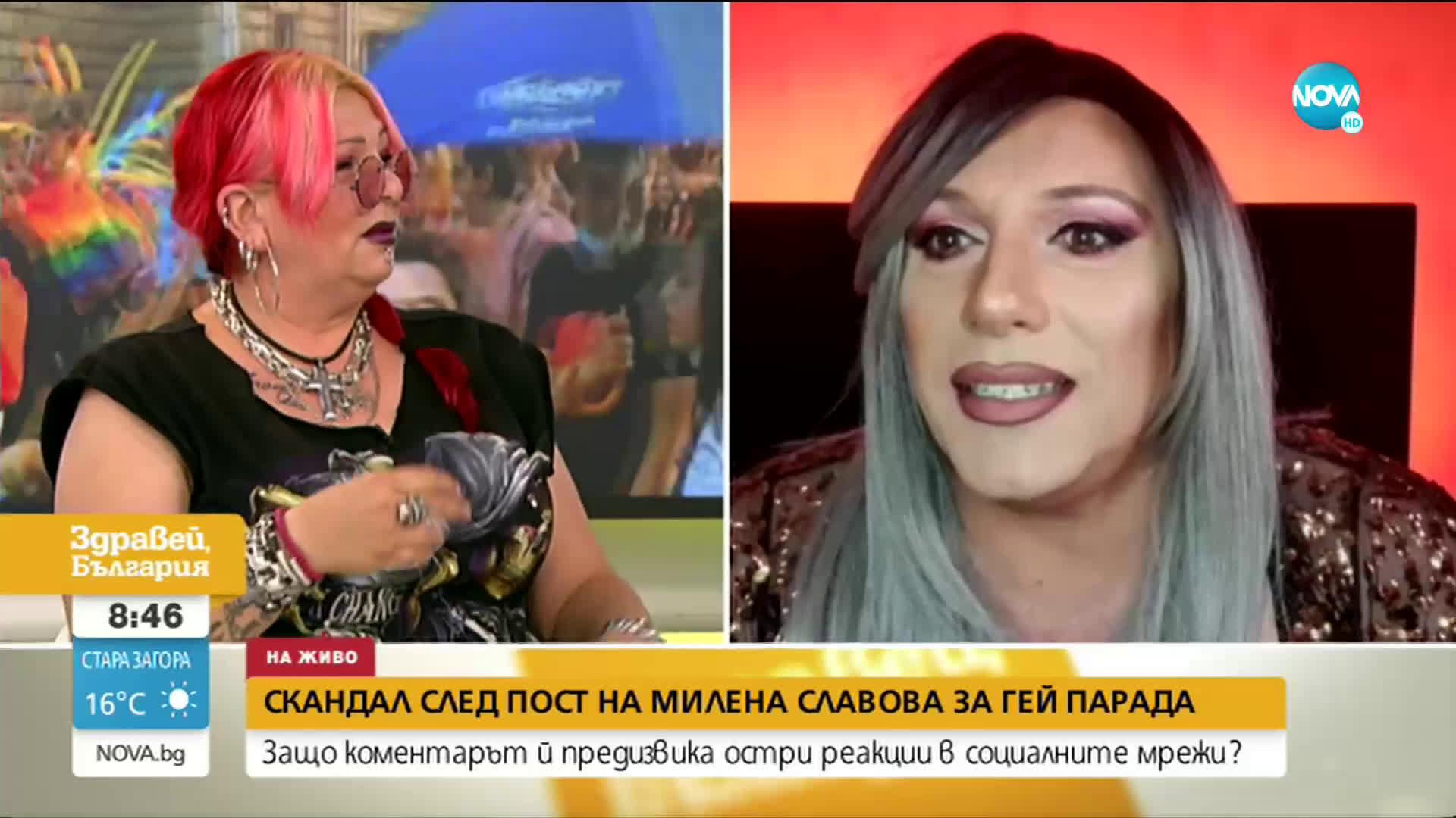 Скандал след пост на Милена Славова за гей парада