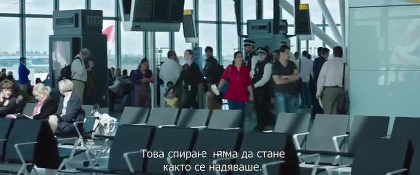 Филм - Шпиони За общото благо 2015 бг субтитри