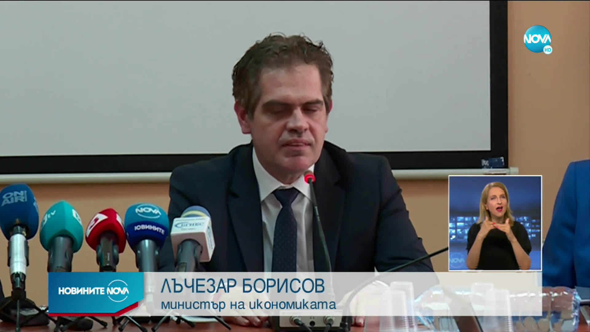 Отпускат финансов стълб за 1,8 млрд. лв. за подпомагане на икономиката
