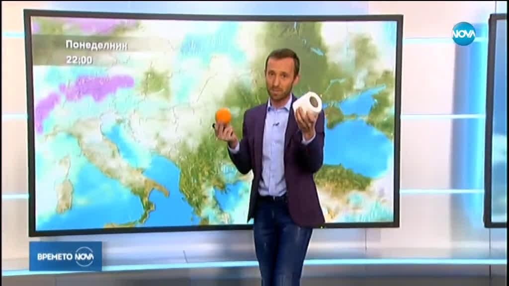 Прогноза за времето (26.03.2020 - обедна емисия)