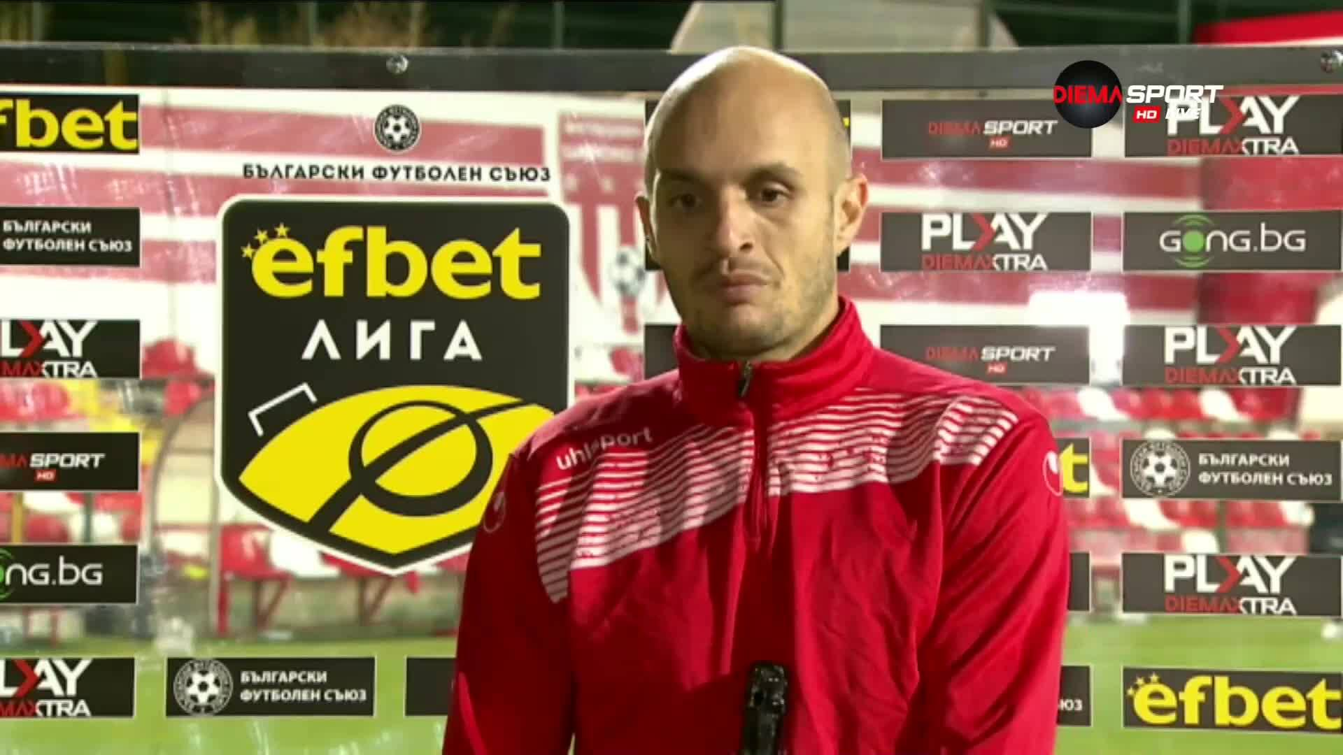 Играч на мача: Мирослав Будинов