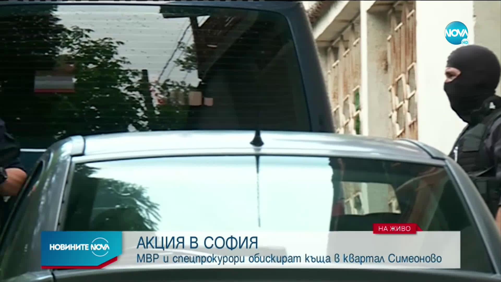 Задържаха бивш служител на МВР, приближен до Божков