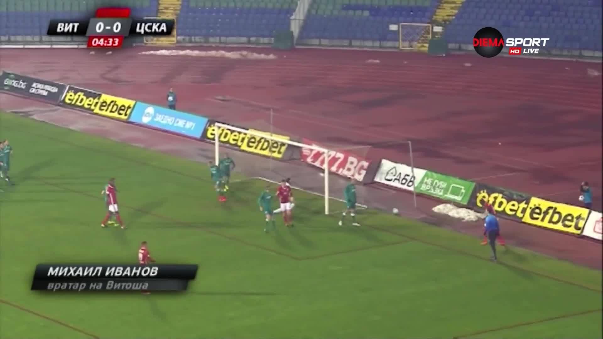 Спасяване на Михаил Иванов срещу ЦСКА