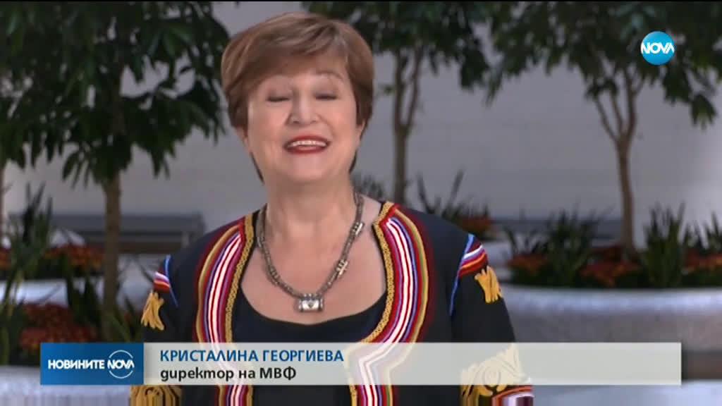 ХОРО В СВЕТОВНАТА БАНКА: Изпратиха Кристалина Георгиева с българска музика и танци