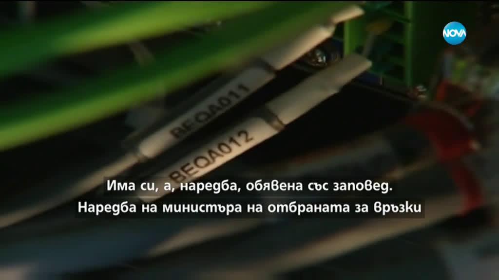 Валери Симеонов: В Закона за хазарта няма пропуск