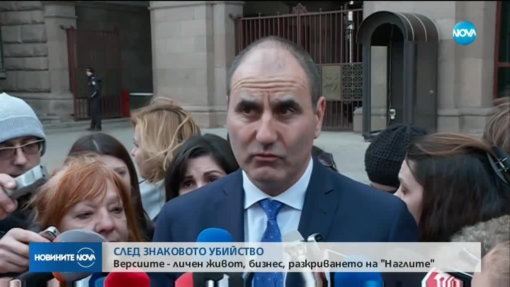 Петър Христов е убит с оръжие, използвано от професионалисти