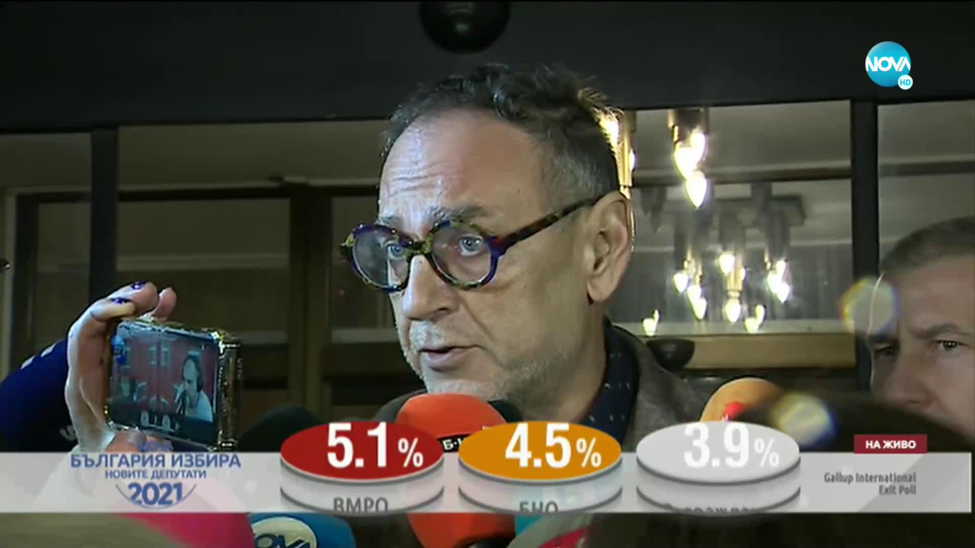 Любен Дилов - син: ГЕРБ печели петите поредни парламентарни избори