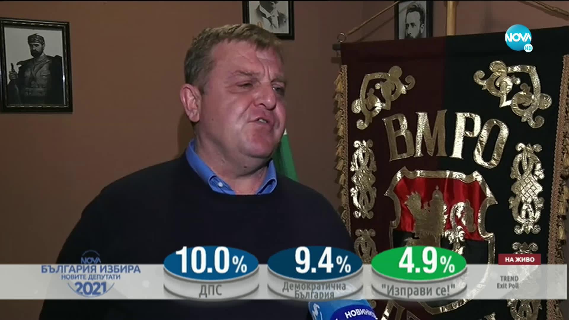 Каракачанов: Може да се коалираме с всички други, но не и с ДПС