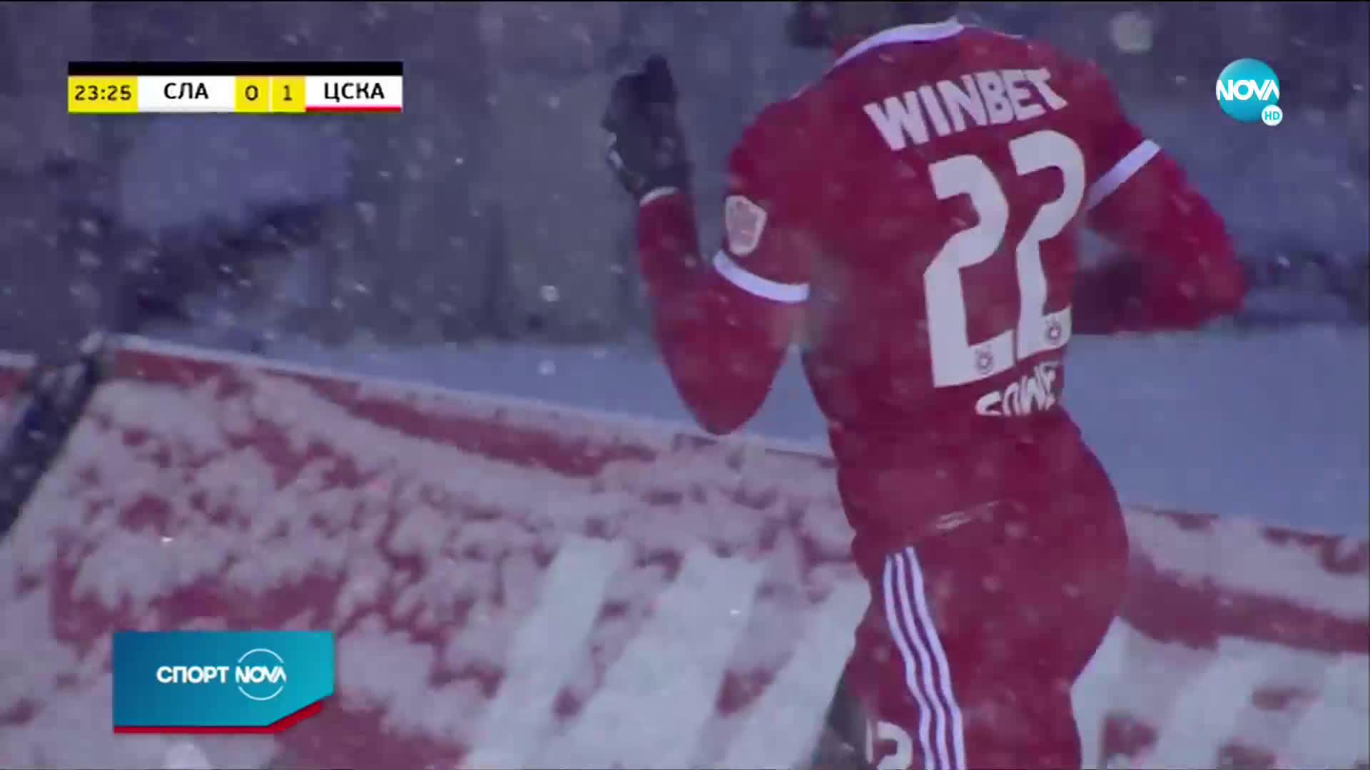 ЦСКА трансферира Соу в Ростов?