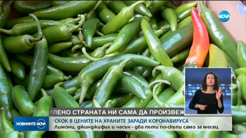 Скок в цените на храните заради коронавируса