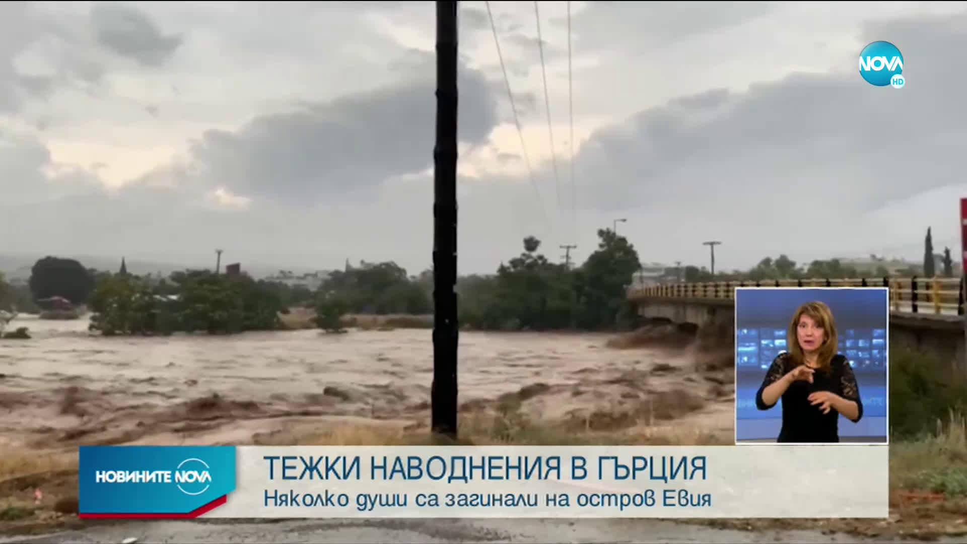Няколко загинали след бури на гръцки остров