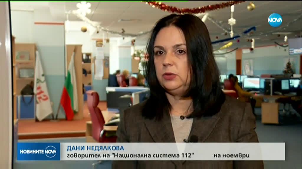 Жена твърди, че е пострадала при инцидент на спирка в София