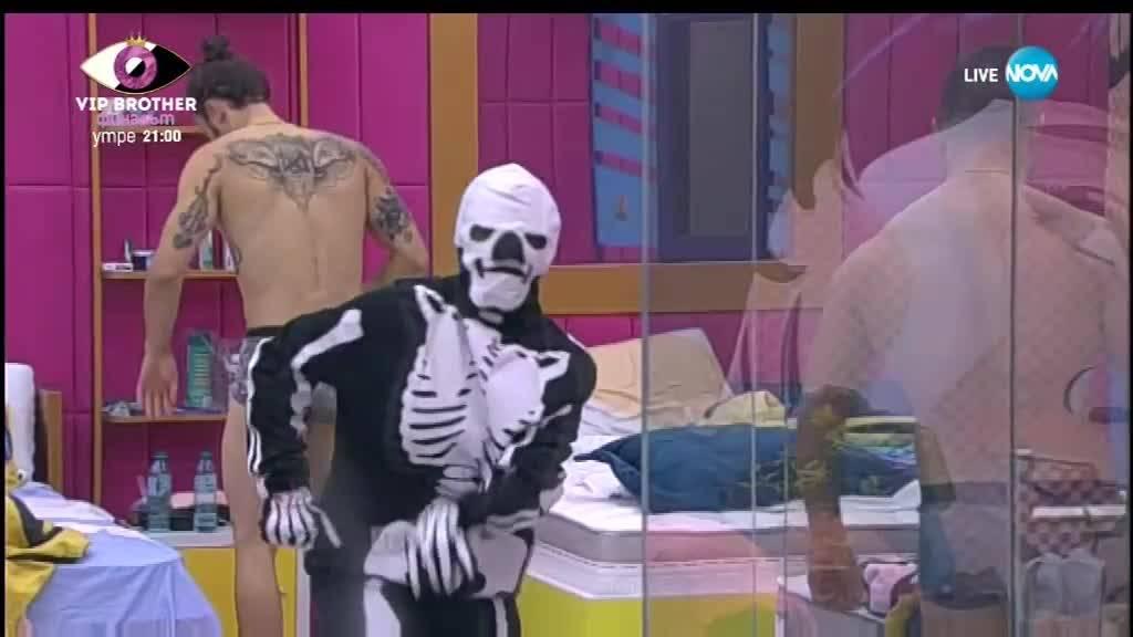 """Страховито събуждане и зловещи изненади за Съквартирантите в Мисия \""""Хелоуин\"""""""