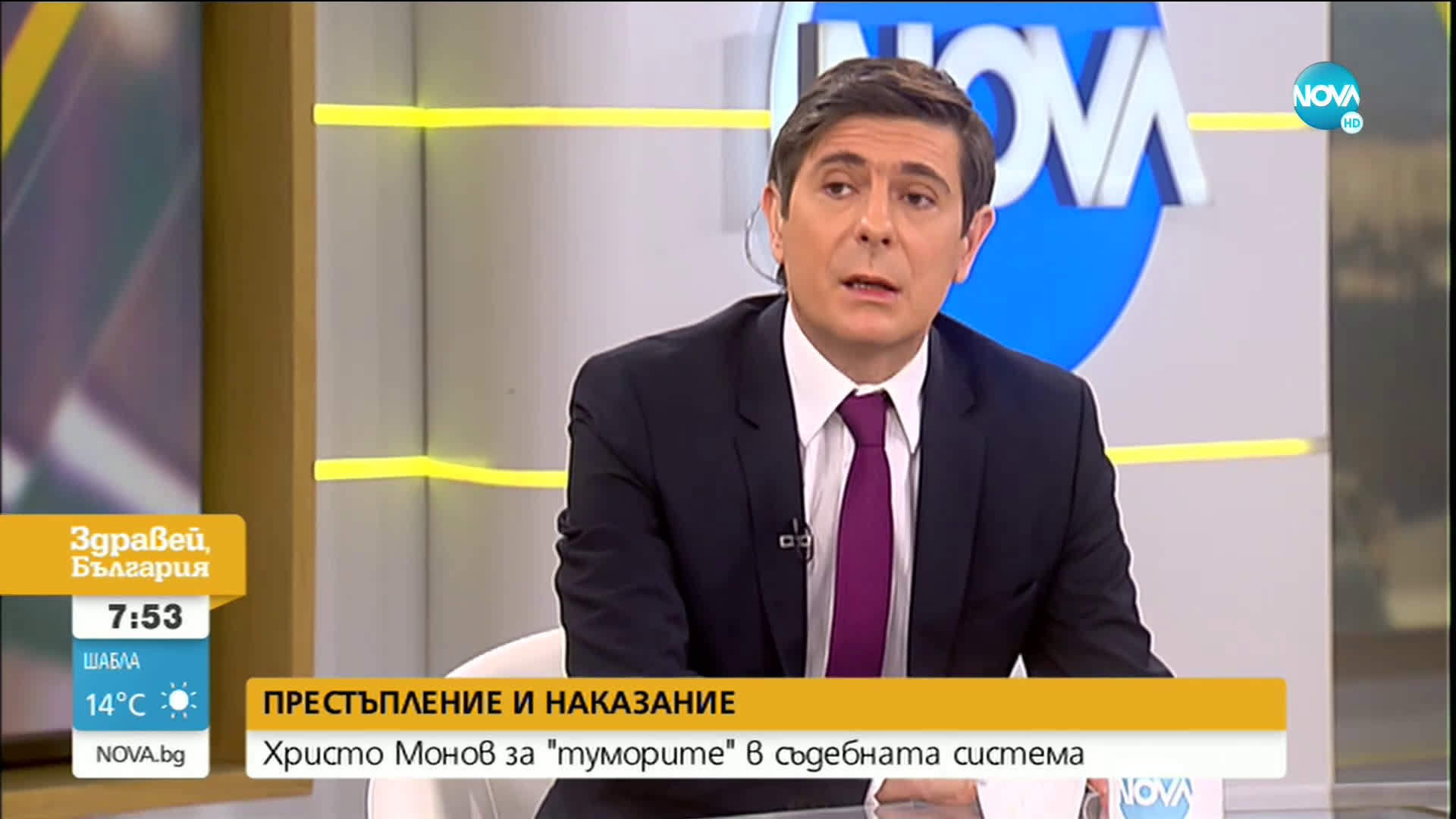 Христо Монов: Очаквах искане за възобновяване на делото за убийството на сина ми