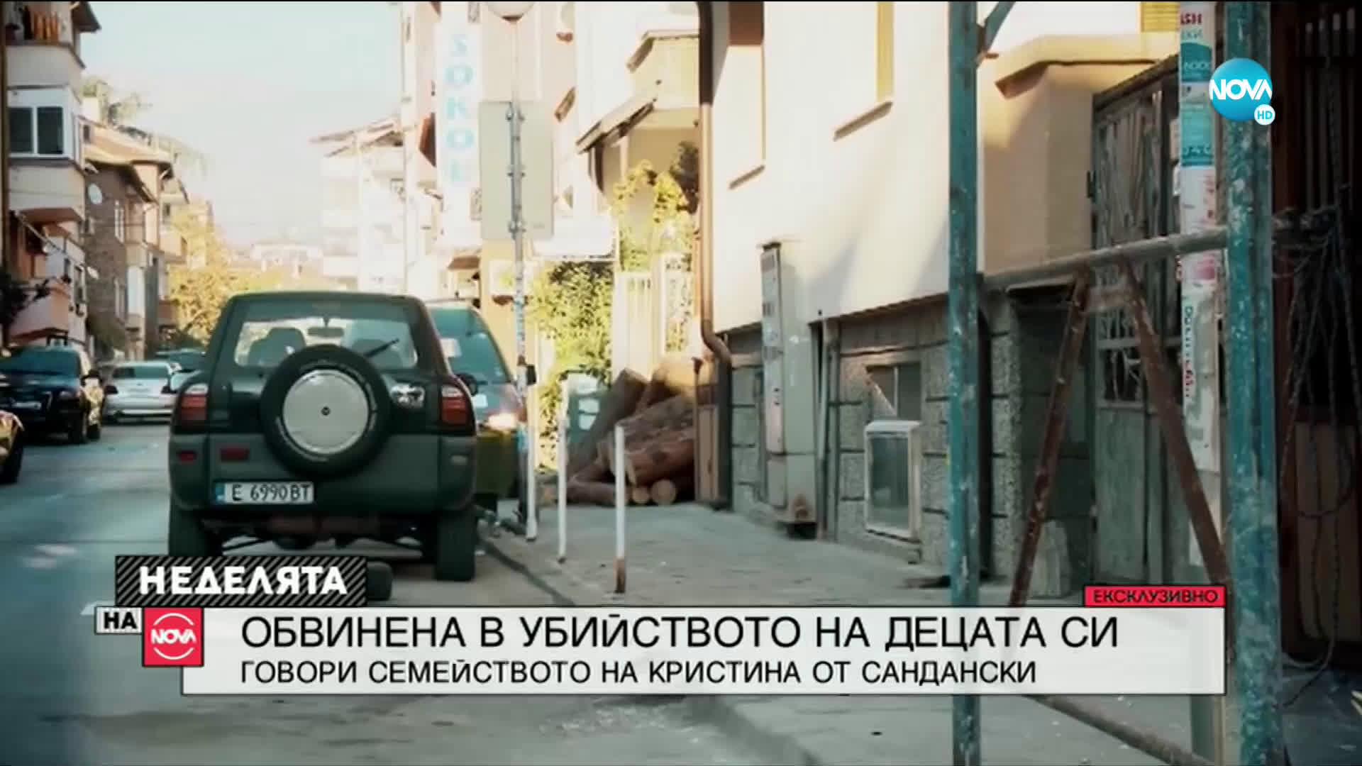 ЕКСКЛУЗИВНО: Говори семейството на Кристина, обвинена за убийството на децата си