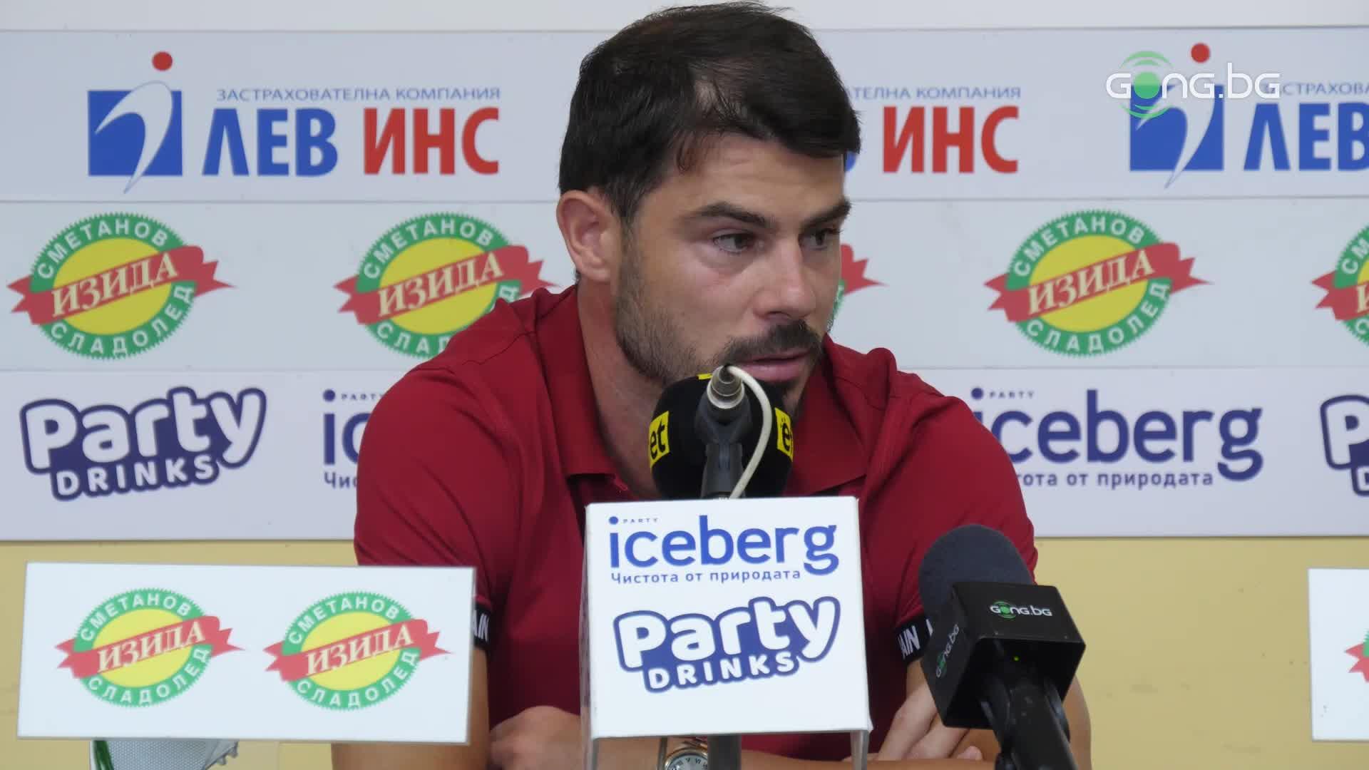 Галин Иванов: Тази година ще бъде много по-трудно