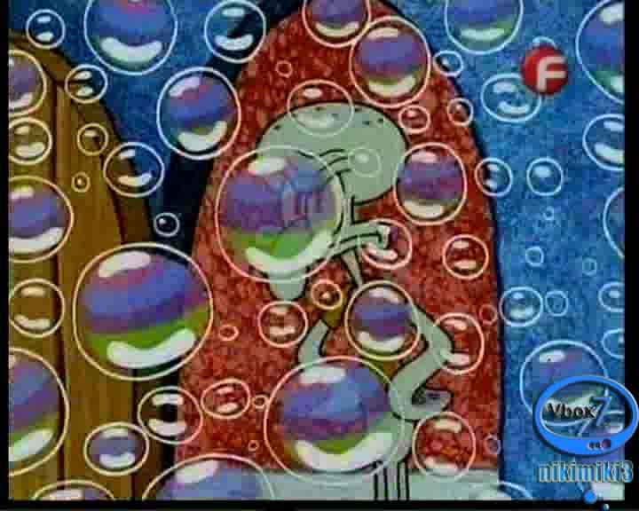 Спондж Боб Квадратни Гащи Щанд За Балони бг аудио