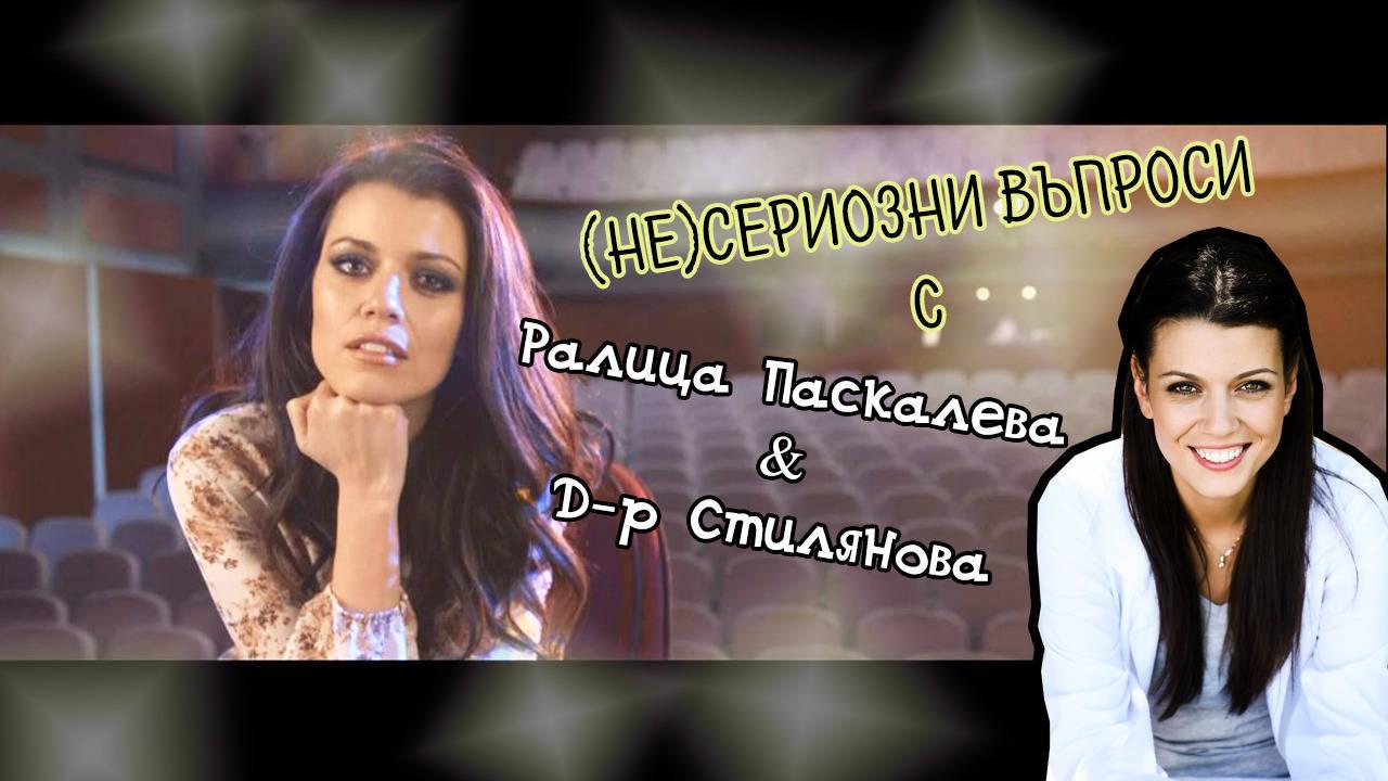 Д-р СТИЛЯНОВА за разликата между Дефибрилатор и Епилатор!