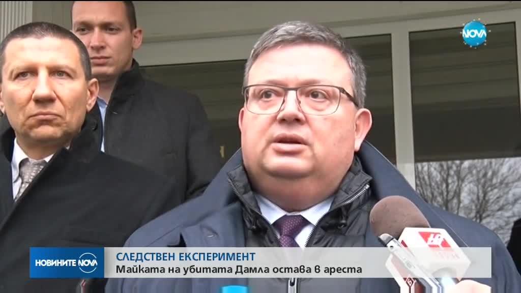 Повдигнаха обвинения на майката на убитото дете в Момчилград