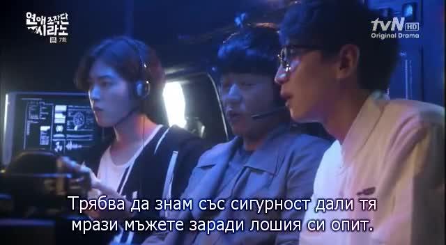 Sinopsis Dating-Agentur Cyrano EP 8 Teil 2