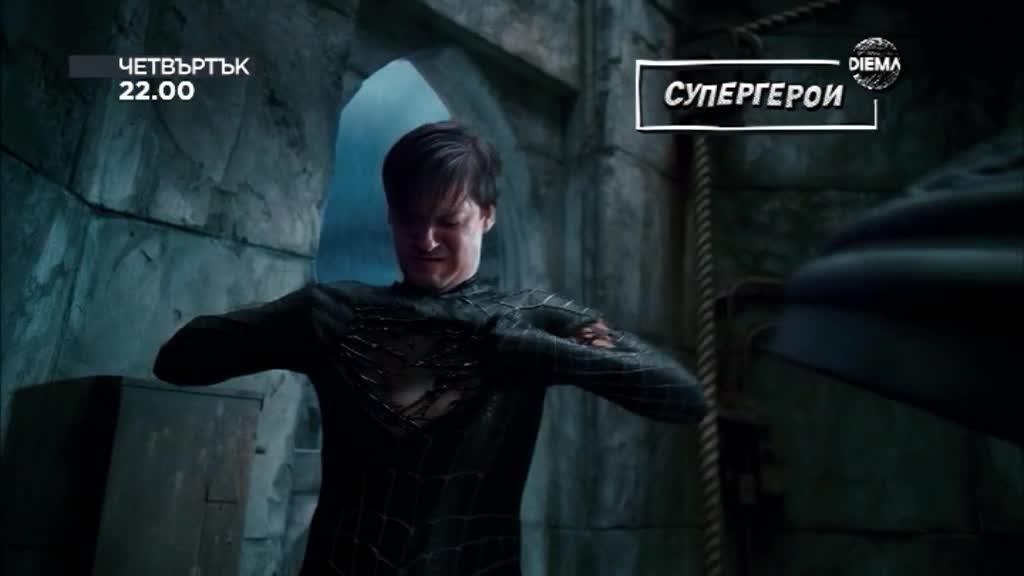 """""""Спайдърмен 3"""" на 10 януари по DIEMA"""