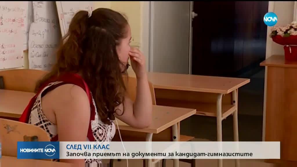 Седмокласниците по-добри по български, отколкото по математика
