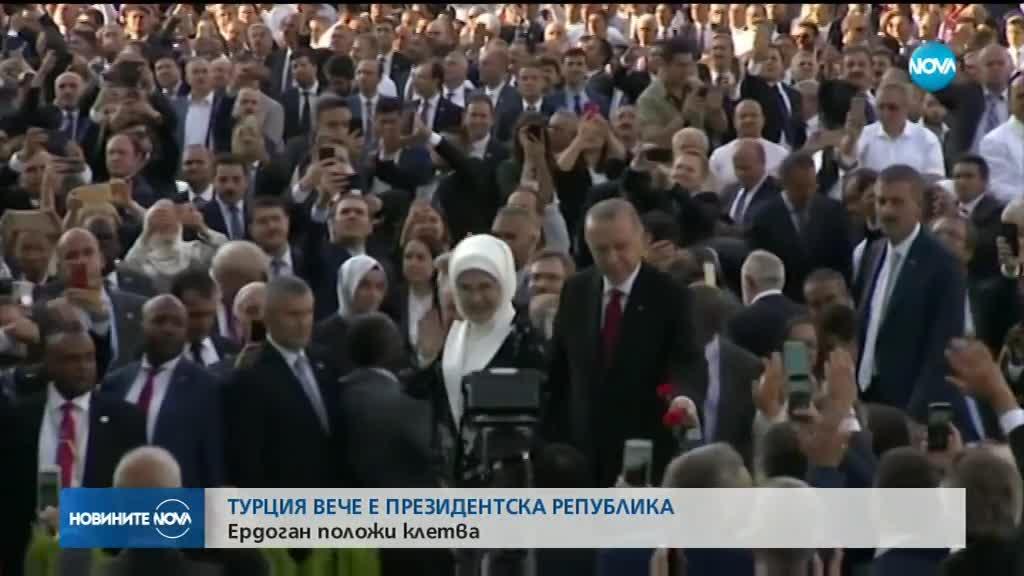 Турция вече е президентска република