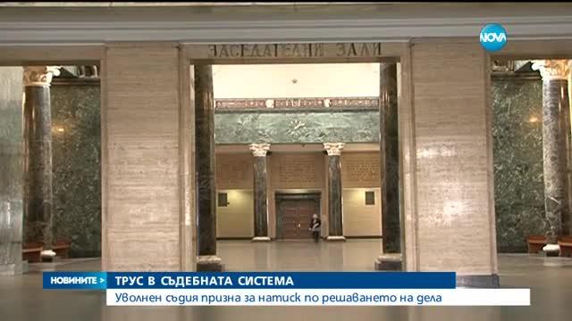 Ченалова призна, че Янева ѝ е казвала как да решава дела