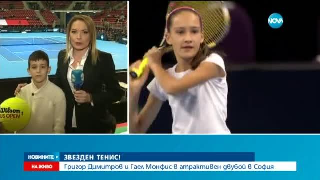 В очакване на тенис от световна класа: Гришо срещу Монфис