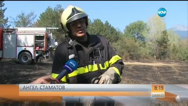 Четвърти ден борба с пожара в района на Кресна