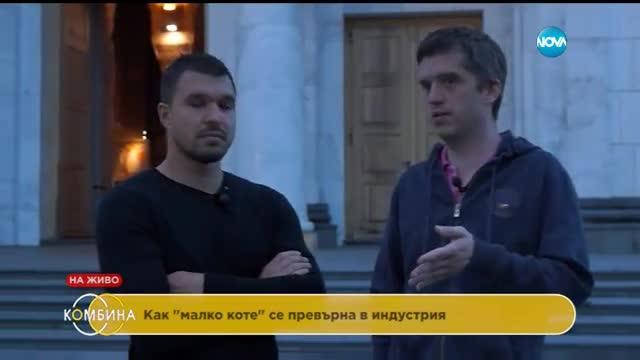 Валери Божинов за малките котета, плеймейтките и скандалите