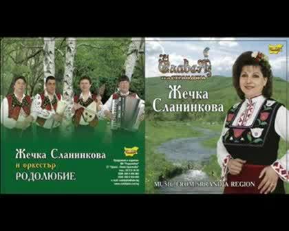 Же�ка Сланинкова - Калиманк� Денко - Vbox7