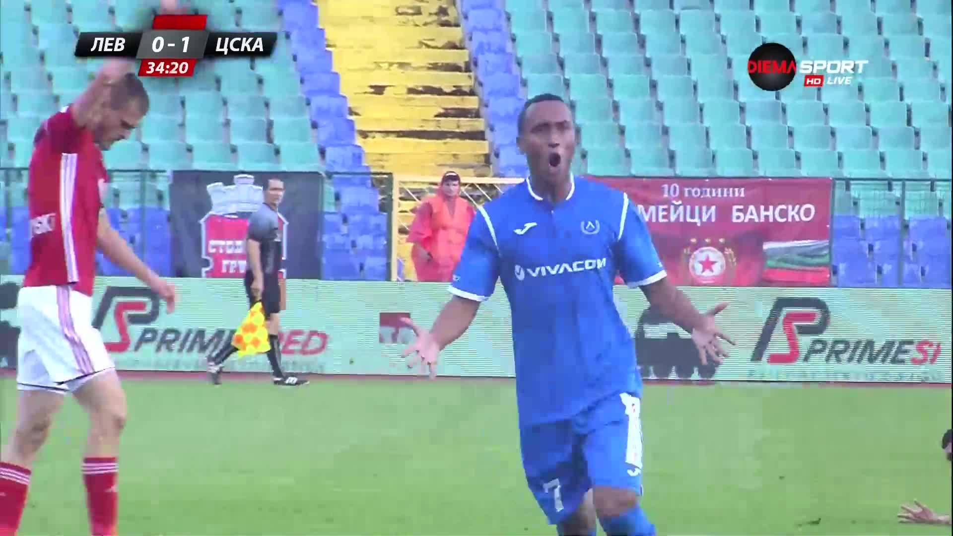 Паулиньо вкара Левски след грешка на Чорбаджийски