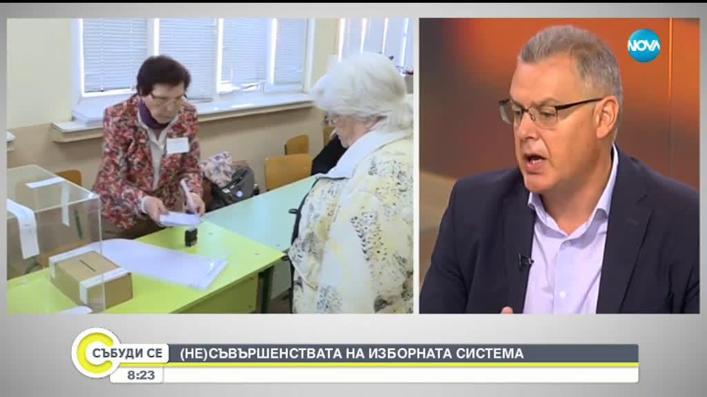 Говорителят на ЦИК: Въпрос на законодателя е дали да бъде елиминирано машинното гласуване