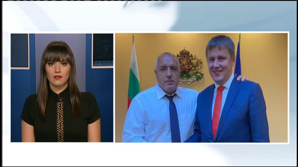 Централна обедна емисия новини - 13.00ч. 05.11.2019