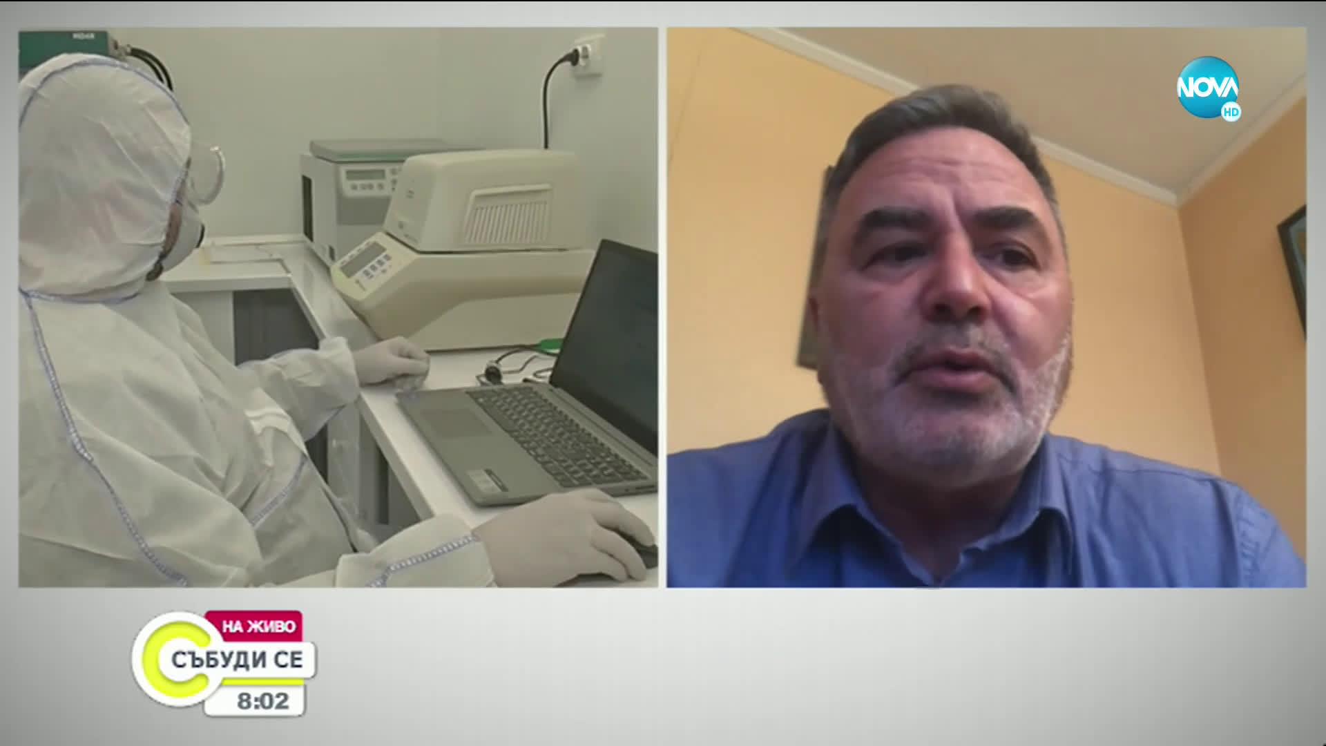 Кунчев: Можем да ограничим огнищата на коронавирус без да прибягваме към крайни мерки