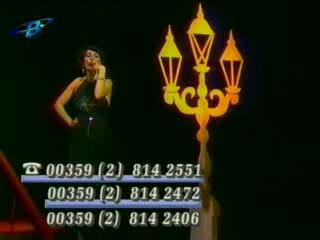 Кичка Бодурова 1983 - Търся те