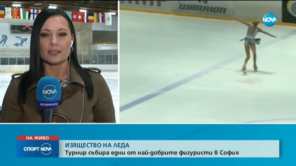 Спортни новини (14.02.2020 - централна емисия)