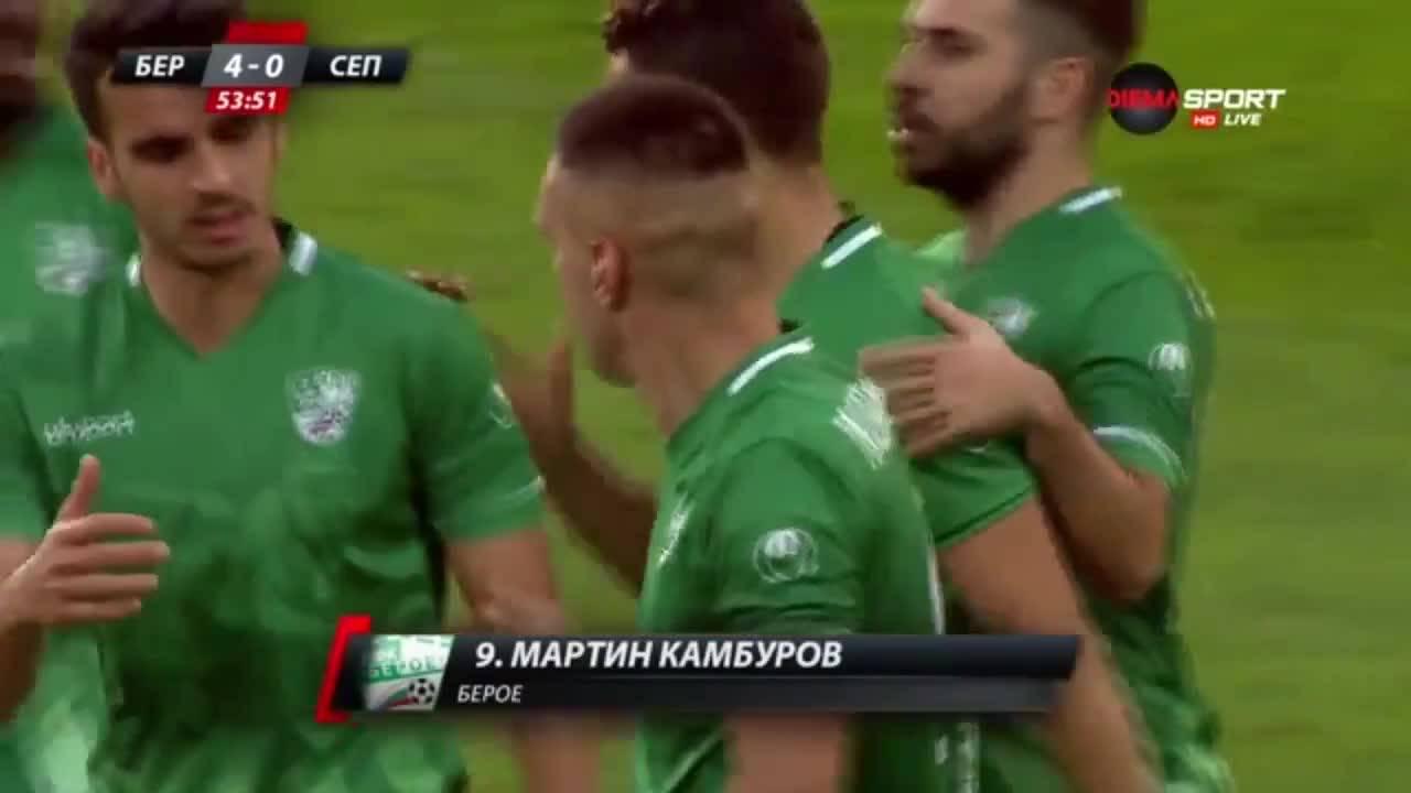 Попадение на Мартин Камбуров срещу Септември