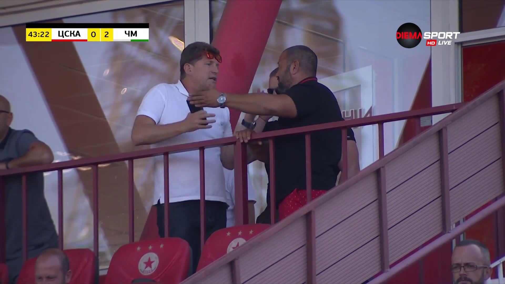 """Стоилов и тарторът на Сектор \""""Г\"""" в горещ спор след втория гол на Морето"""