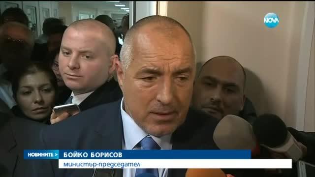 Борисов: Вотът на недоверие на БСП няма да мине