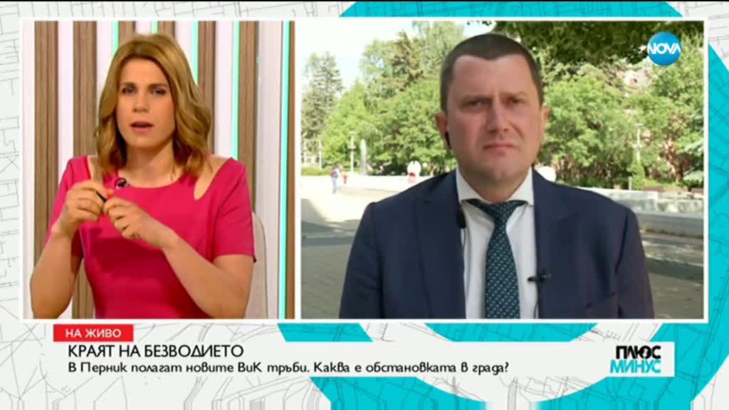 Станислав Владимиров: След 3-4 години Перник ще има различен хоризонт за развитие